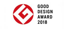 29年連続でグッドデザイン賞を受賞