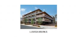 「ASMACI(アスマチ)×浦安プロジェクト」による医療・介護連携が本格スタート 「ASMACI浦安富岡」&「LUMISIAルミシア浦安舞浜」が竣工